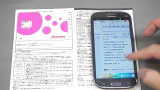 getlinkyoutube.com-OCN モバイル ONE 500kbps 7GBのスピードテスト