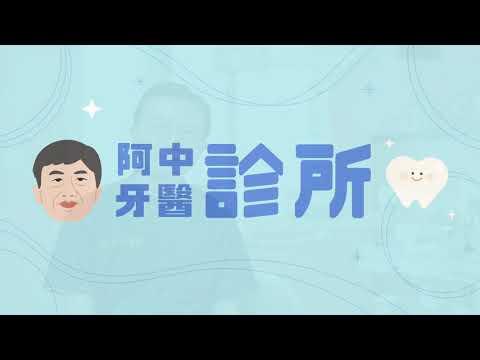 長庚牙線衛教動畫 - YouTube