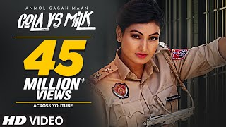 Cola Vs Milk: Anmol Gagan Maan (Full Video Song) | AKS | Latest Punjabi Songs 2017 | T-Series width=