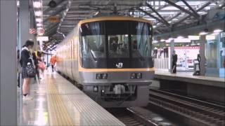getlinkyoutube.com-【JR西日本】北陸本線・列車撮影記 キヤ141系・683系・681系・521系(福井駅)2016年4月4日