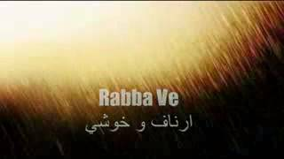 getlinkyoutube.com-اغنية ربابي ارناف و كوشي