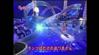 getlinkyoutube.com-台湾の人の歌唱力に注目・台灣人的歌唱力