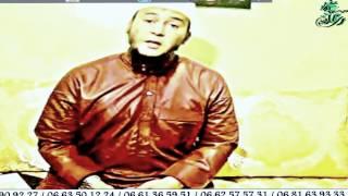 getlinkyoutube.com-هذا الفيديوا له اكثر من 7سنوات يظهر منهج الراقي المغربي نعيم ربيع