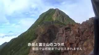 getlinkyoutube.com-絶景!八ケ岳稜線からQSO! デジタル簡易無線