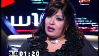 """getlinkyoutube.com-100 سؤال - فيفي عبده """" ترد علي الكلام الموجه لها من الإعلامي تامر أمين بكلمة واحدة """" : ظريف !"""