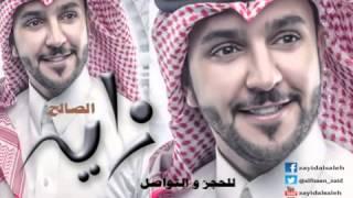 getlinkyoutube.com-عافني وراح عاش مرتاح