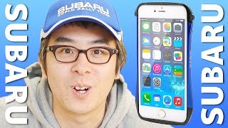 【15,000円のiPhone用バンパー!】スバルのiPhone 6 Plus用バンパー買ってみた。 / SUBARU カーボン×アルミ HYBRID バンパー