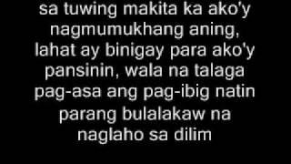 Kulang Na Kulang Ba - A-syan with Lyrics (rap)