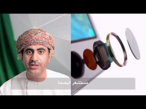 iPhone 5s - iPhone 5c - PS Vita TV | تك بايت