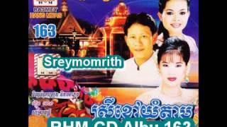 getlinkyoutube.com-RHM CD Vol.163