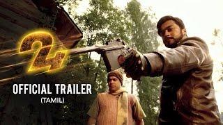 24 Official Trailer - Tamil | Suriya | Samantha |  AR Rahman | 2D Entertainment | Vikram K Kumar