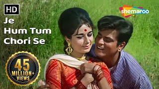 Je Hum Tum Chori Se (HD) Dharti Kahe Pukar ke Songs |Jeetendra |Nanda | Lata Mangeshkar | Filmigaane