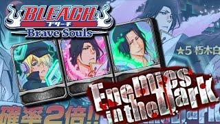 Bleach Brave Souls (NEWS): NEW BYAKUYA HAS ARRIVED ON JP! Enemies in the Dark!!