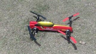 """getlinkyoutube.com-WLtoys V383 """"Gallop"""" 500 Variable-Pitch Quadcopter Test Flight 2"""