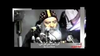 getlinkyoutube.com-الرب قادر علي كل شئ عظه للبابا شنوده الثالث 14/10/1987