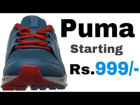 9a4bb89cdf Puma best price best shoes 5 top puma shoes Amazon puma shoes  - YouTube