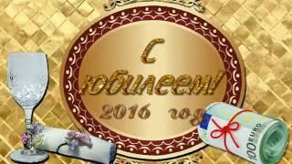 getlinkyoutube.com-С Юбилеем (мужской проект ProShow Producer к 60-летию )