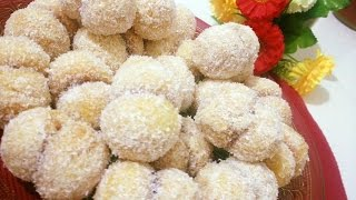 getlinkyoutube.com-حلوى ريشبوند محبوبة الجماهير سهلة جدا وسريعة حلويات العيد مع يسرى