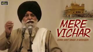 getlinkyoutube.com-New Katha 2016 | Mere Vichar | Giani Santh Singh Ji Maskeen | Fateh Records