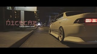 Tourer V | Toyota Mark II JZX90