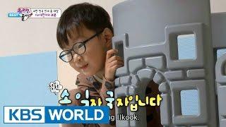 getlinkyoutube.com-The Return of Superman - Sweet Minguk and a Robot