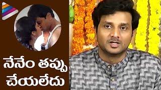 Srinivas Avasarala Comments on Babu Baga Busy Movie Bold Scenes | Sreemukhi | Tejaswi Madiwada