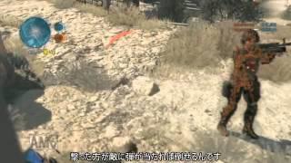getlinkyoutube.com-【MGO3】元GP1位スナイパーの奮闘記 part.12