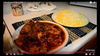 getlinkyoutube.com-اكلات عراقية ام زين -مرق سمك-