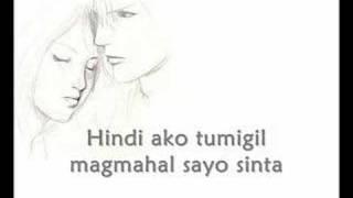 ikaw lamang - silent sanctuary