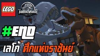 getlinkyoutube.com-TGC | LEGO Jurassic World#END :: เลโก้ ศึกแห่งราชันย์ !!!