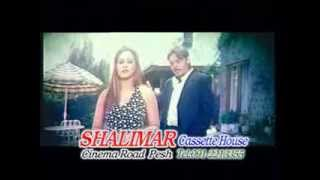 getlinkyoutube.com-Pashto Film Andaaz Part 2....Arbaz Khan And Jahinger Khan. By Khalish Di Zrah Aawz