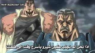 getlinkyoutube.com-Kenshiro Movie part 3