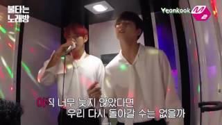 getlinkyoutube.com-[Thaisub] [M2] Karaoke BTS - เพลงรักของวีกุก (IF YOU) ep.3