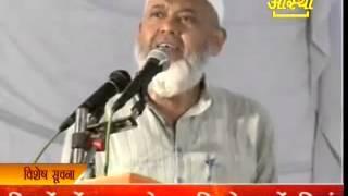 getlinkyoutube.com-Swami Ramdev ji ko Ek sache muslman ki Slah