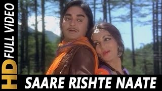 Saare Rishte Naate Tod Ke Aa Gayi | Lata Mangeshkar | Jaani Dushman 1979 Songs |   Reena Roy