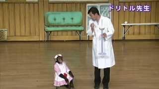 getlinkyoutube.com-「パンくん&ジェームズ みやざわ劇場の全記録」プロモーションビデオ
