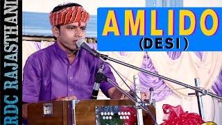 Amlido (DESI)   Marwar Junction Live 2016   Om Prakash   Rajasthani Superhit Bhajan   New Desi Song