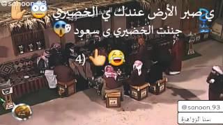 getlinkyoutube.com-سعود فهد وسالفة ي الخضيري ي الخضيري 😠😂