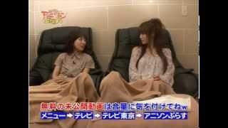 getlinkyoutube.com-金田朋子 & 小林ゆう