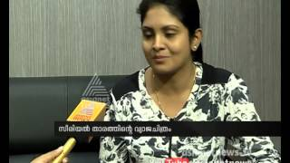 getlinkyoutube.com-Abusive fake images of serial actress Gayathri Arun: Student arrested | FIR