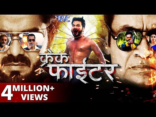 crack fighter movie song pawan singh