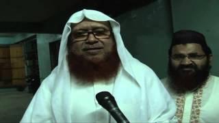 getlinkyoutube.com-মরহুম অধ্যাপক গোলাম আযম সম্পর্কে মাওলানা কামাল উদ্দিন জাফরী:
