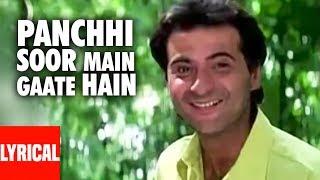 Panchhi Soor Main Gaate Hain Lyrical Video   Sirf Tum   Sanjay Kapoor, Priya Gill