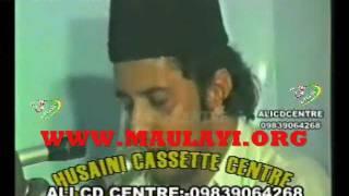 getlinkyoutube.com-ALLAMA IRFAN HAIDER ABIDI SHAHEED IN MUMBAI, INDIA 1st MAJLIS