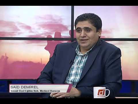 Kardeşler Arası İlişkiler ve Sınırlar - Said Demirel