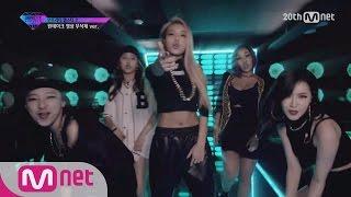 getlinkyoutube.com-[Korean Reality Show UNPRETTY RAPSTAR2] One take Mission 'Don't Stop' MV l Kpop Rap Audition  EP.01
