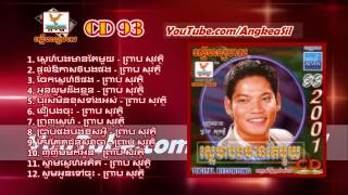 getlinkyoutube.com-RHM CD vol 93 NONSTOP