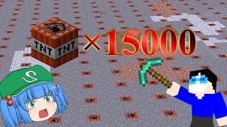 getlinkyoutube.com-これでいいのか?マインクラフト2㊳~希望と絶望のTNT【Minecraft ゆっくり実況プレイ】