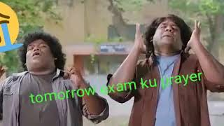 Funny Prayer for exam | best of fun | Comedy train