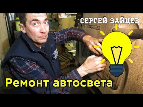 Где в Мазда 2 датчик фонарей заднего хода